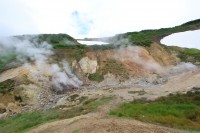 Fumaroles | An opening in or near a volcano, through which hot sulfurous gases emerge