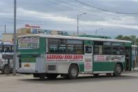 Bus in Petropavlovski
